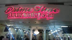 Prime Time Barber Shop